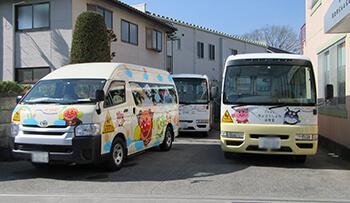 9:00〜登園 通園バスに乗って、ほうしょう幼稚園に登園します!