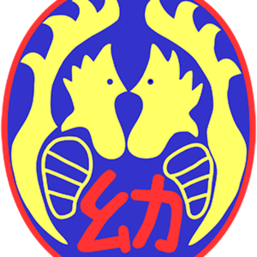 cropped-hosho_logo.png