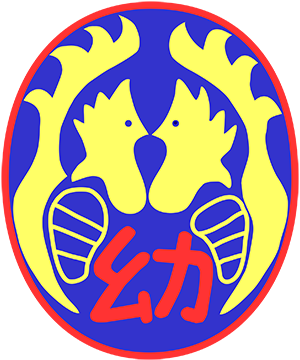 hosho_logo