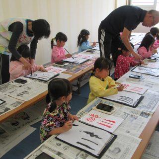 習字教室☆年長組