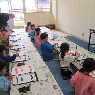 「習字教室」☆年長組